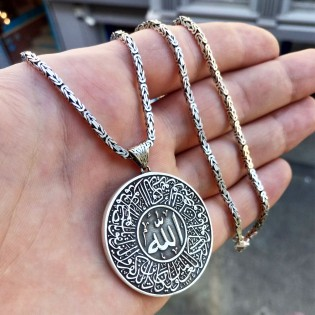 925 Ayar Gümüş Kişiye Özel ismli Madalyon Kolye ve 55 cm Kral Zincir