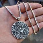 925 Ayar Gümüş Kişiye Özel Nazar Duası Yazılı Madalyon Kolye ve 55 cm Kral Zincir