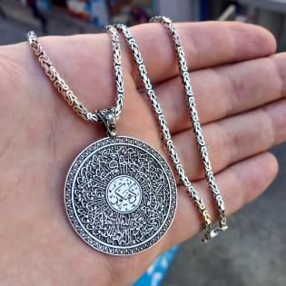 925 Ayar Gümüş Ayetel Kürsi Yazılı Madalyon Kolye ve 55 cm Kral Zincir