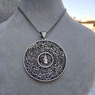 925 Ayar Gümüş Kişiye Özel Ayetel Kürsi Yazılı Madalyon ve 55 cm Zincir