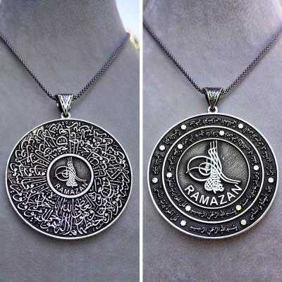 925 Ayar Gümüş Kişiye Özel Çift Taraflı Madalyon ve 55 cm Zincir