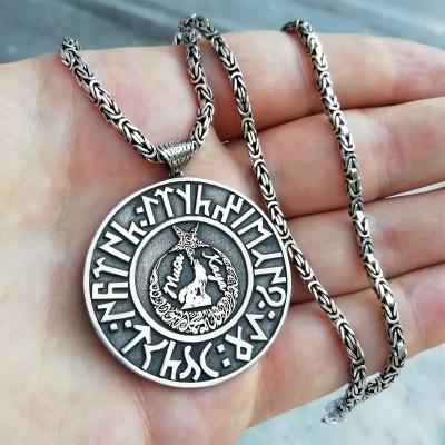 Kişiye Özel Haşr Suresi Son 3 Ayet Yazılı Bozkurt İşlemli Madalyon Kolye ve 55 cm Kral Zincir