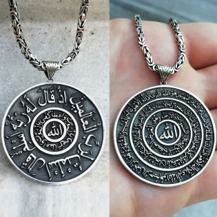 Kişiye Özel Haşr Suresi ve Bakara Suresi 131. Ayet Yazılı Madalyon Kolye ve 55 cm Kral Zincir