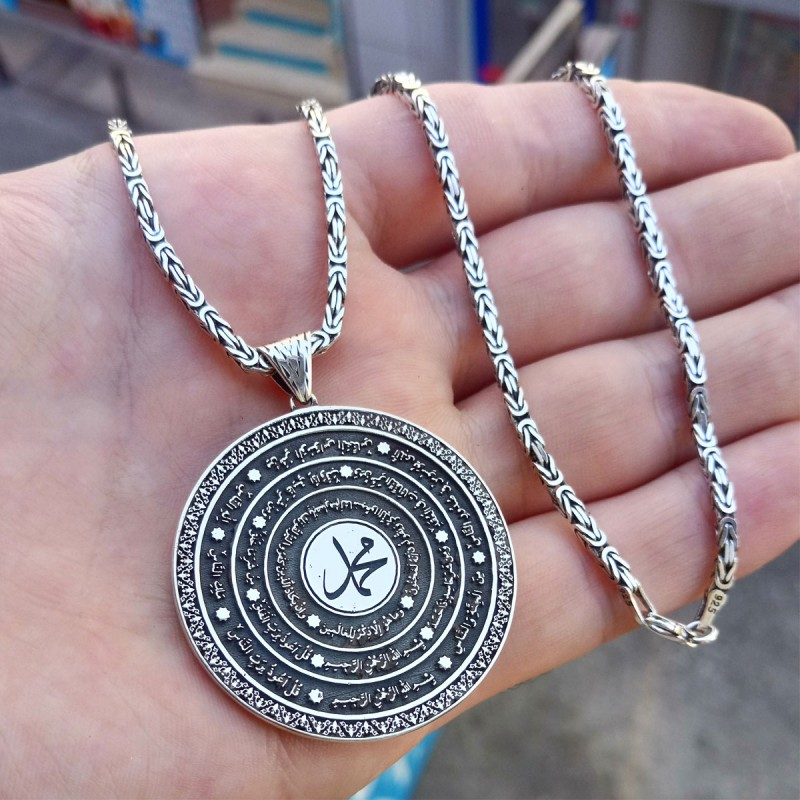 925 Ayar Gümüş Kişiye Özel Nazar Duası Madalyon Kolye ve 55 cm Kral Zincir