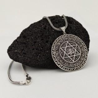925 Ayar Gümüş Mührü Süleyman Madalyon Kolye ve 55 cm Zincir