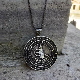 925 Ayar Gümüş Kişiye Öze Nazar Ayetleri Yazılı Madalyon ve 55 cm Zincir