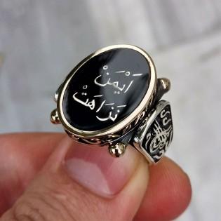 925 Ayar Gümüş Osmanlı Tuğrası İşlemeli Kişiye Özel İsim Yazılı Erkek Yüzük