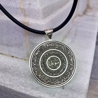 Kişiye Özel Ayetel Kürsi Yazılı İsimli Gümüş Madalyon Kolye