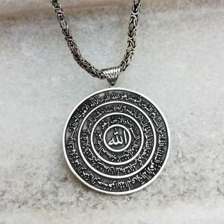 Kişiye Özel Haşr Suresi ve Allah Lafzı Yazılı Madalyon Kolye ve 55 cm Kral Zincir