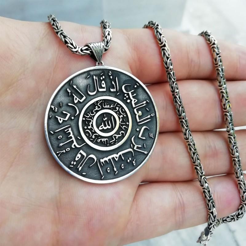 Kişiye Özel Bakara Suresi 131. Ayet ve Allah Lafzı Yazılı Madalyon Kolye ve 55 cm Kral Zincir