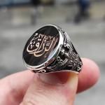 925 Ayar Gümüş Er Rezzak Yazılı Özel Tasarım Yüzük