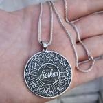 Kişiye Özel Kalem Suresi son 2 ayeti Yazılı İsimli Gümüş Madalyon Kolye ve 55 cm Gümüş Zincir