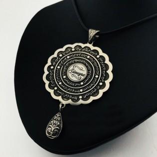 Kişiye Özel Nazar Duaları Yazılı Damla Figürlü Gümüş Madalyon Kolye