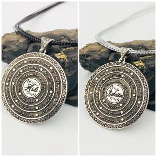 Kişiye Özel Nazar Duaları Yazılı Gümüş Madalyon Kolye
