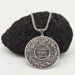 Kişiye Özel Kalem Suresi Son 2 Ayet Yazılı Madalyon Kolye ve 55 cm Zincir