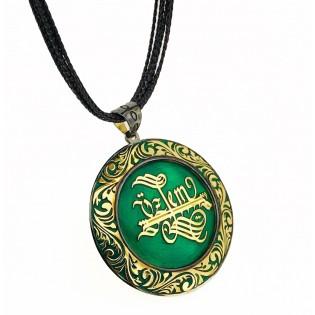 Kişiye Özel Hat Sanatı ile Hazırlanmış isimli Gümüş Madalyon Kolye