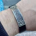925 Ayar Gümüş Kişiye Özel Allah'tan Başka Galip Yoktur Yazılı Kalem işi Deri Bileklik