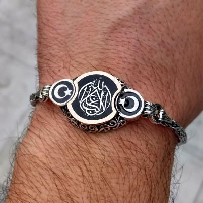 Ay Yıldız İşlemeli Kral Zincir Detaylı La Galibe İllallah Yazılı Gümüş Erkek Bileklik