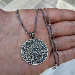 925 Ayar Gümüş Esmaül Hüsna Kolye