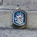 925 Ayar Gümüş Edeb Ya Huu Yazılı Kolye ve 55 cm Gümüş Zincir