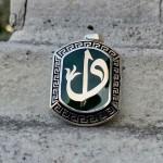 925 Ayar Gümüş Elif Vav Yazılı Kolye ve 55 cm Gümüş Zincir