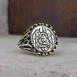 925 Ayar Gümüş La Galibe İllallah İşlemeli Erkek Yüzük