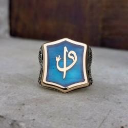 925 Ayar Gümüş Mavi Mineli Elif Vav İşlemeli Erkek Yüzük