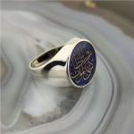 925 Ayar Gümüş Mavi Mineli Kefa Bil Mevt Vaizan Yazılı Erkek Yüzük