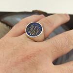 925 Ayar Gümüş Mavi Mineli Kelime-i Tevhid Yazılı Erkek Yüzük