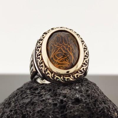 925 Ayar Gümüş Zultanit Taşlı La Galibe İllallah Yazılı Erkek Yüzük