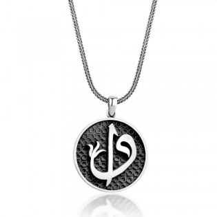 Elif-Vav Erkek Kolye ve 55 cm Gümüş Zincir